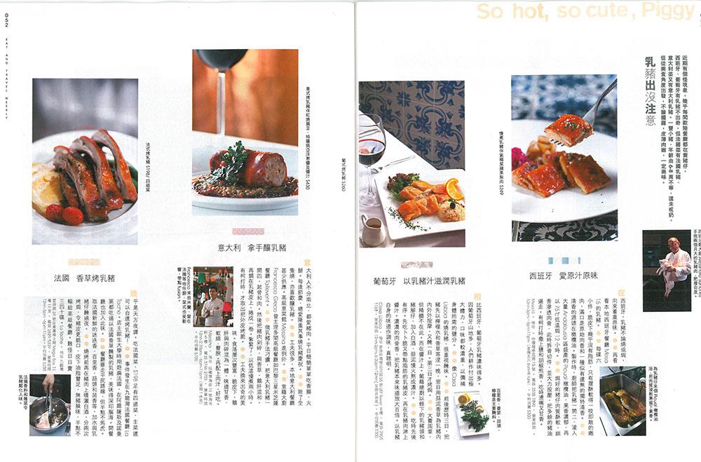 120615 Eat & Travel Weekly - Pork